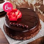 【南紡購物中心】樂活e棧-母親節造型蛋糕-微醺愛戀酒漬櫻桃蛋糕1顆(6吋/顆)