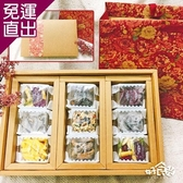 好食光 9食滿足禮盒(雙豆水三角茶包、天然蔬果脆片、鮮水果乾、珍寶10堅果) (共9品)【免運直出】