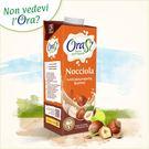歐瑞仕OraSi-榛果奶 (1L/罐)★...