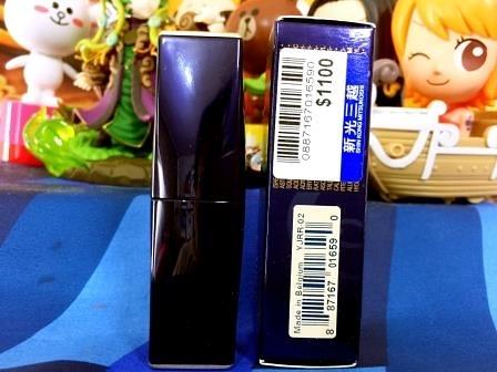 雅詩蘭黛絕對慾望奢華潤唇膏3.5g,色號: 420百貨公司專櫃標籤