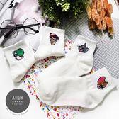 韓國襪子【K0102】有趣的朋友純色卡通圖案中筒襪❤️正韓貨 長襪 韓妞必備 姊妹情侶 阿華有事嗎
