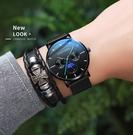 手錶男士全自動機械男表石英運動學生韓版簡約潮流電子高中 艾莎YJJ