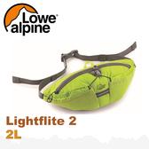 【 LOWE ALPINE 英國 Lightflite 2 極輕量運動腰包《青蘋綠》2L】FAD-37/隨身包/臀包/側背包/跑步