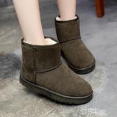 靴子女新款冬季加絨網紅學生百搭雪地靴短筒平底棉鞋冬女短靴 沸點奇跡