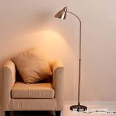 熱賣智慧遙控小落地燈客廳臥室書房燈 簡約紋繡摺疊學習台燈