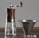 磨豆機 手動磨咖啡豆粉碎機胡椒研磨機器迷你便攜磨豆機玻璃手搖家用 新年禮物