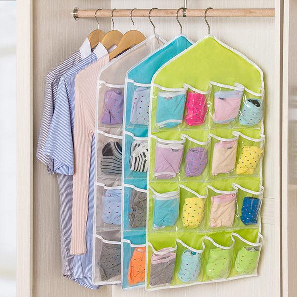 ✭慢思行✭【N021】可掛式16格衣櫥收納袋 門後收納掛帶 衣櫥掛帶 分類收納袋 掛壁式收納