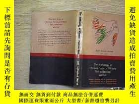 二手書博民逛書店THE罕見ANTHOLOGY OF CHINESE FAMOUS