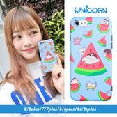 西瓜蠟筆小新 全包軟殼 保護殼 iphone 8 8plus 7 7plus 6s 6splus 6 6plus Unicorn手機殼
