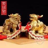 聚緣閣貔貅擺件黃銅中式招財財富皮丘一對家居辦公室裝飾工藝禮品