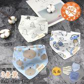 【春季上新】 秋冬新款寶寶口水巾三角巾純棉嬰兒圍巾圍嘴雙按扣新生兒童3條裝