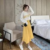 (快速)半身長裙 時尚衛衣半身裙氣質套裝初秋女高腰a字裙秋冬黃色顯瘦半身長裙子