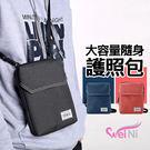 wei-ni 大容量隨身護照包(YIPI...