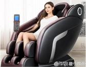 樂爾康電動新款按摩椅全自動家用小型太空豪華艙全身多功能老人器 (橙子精品)