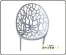 {{ 海中天休閒傢俱廣場 }} F43 摩登時尚 餐椅系列  GM-7078 安德烈造型洞洞椅(白)