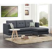 【森可家居】羅登L型布沙發(三人座+非收納型腳椅) 8ZX540-4 北歐風 簡約
