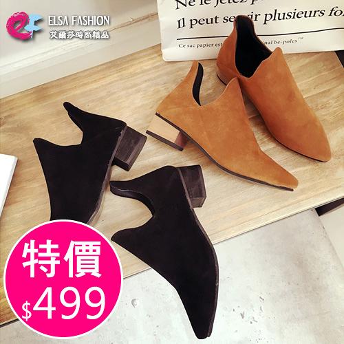 靴子 歐美風格時尚潮流鏤空尖頭美靴 艾爾莎【TSB8673】