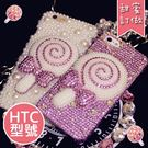 HTC U12+ Desire12 U11+ U11 Eyes 棒棒糖 手機殼 水鑽殼 保護殼 手工手機殼 手工貼鑽