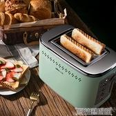 麵包機 多士爐烤面包機雙面烘烤家用全自動迷你早餐吐司機 DF 科技藝術館