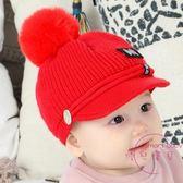 聖誕交換禮物 嬰兒鴨舌帽秋冬0-3-6-12個月寶寶帽子潮韓國毛線帽女男童棒球帽