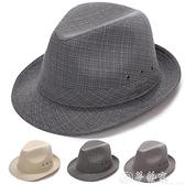 紳士帽 禮帽 男 中年 春秋季帽子男 大沿男士禮帽透氣遮陽爵士帽中年男帽 夢藝