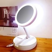 化妝鏡 10倍放大化妝鏡雙面放大臺式led燈補光可折疊便攜折疊攜帶化妝盒【618優惠】