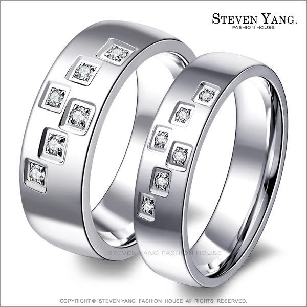 情侶對戒 西德鋼飾「雅致方格」鋼戒 鋯石*單個價格*送刻字 情人節推薦