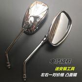 摩托後視鏡摩托車配件鉆豹HJ125銀豹125后視鏡倒車鏡QS125-3 EN125-2A反光鏡歐美韓