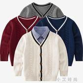 兒童男童開衫毛衣男孩毛線衣外套寶寶加厚針織衫童裝 小艾時尚
