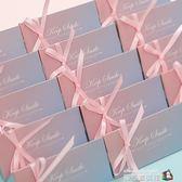 ins創意抖音婚禮喜糖盒子紙盒三角形結婚糖盒喜糖禮盒浪漫韓式小 魔方數碼館