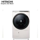 【HITACHI日立】11.5KG 3D自動全槽清水洗淨滾筒洗脫烘《BDSX115CJ》左開(珍珠白)