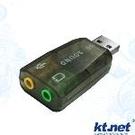 KTNET USB轉5.1 音效卡...