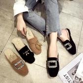 毛毛拖鞋女絨面金屬扣流蘇包頭半拖鞋平底外穿穆勒鞋 阿宅便利店