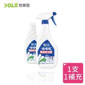 【YOLE悠樂居】萬能除油劑(1支1補充)#1035044/5 廚房清潔劑 黑油清潔