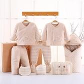 衣服禮盒套裝送禮高檔初生寶寶滿月回禮新生兒棉質秋冬季棉衣【快速出貨】