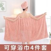 浴巾浴巾女可穿可裹巾百變浴裙抹胸家用非純棉吸水速干不掉毛巾三件套 貝芙莉