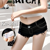 克妹Ke-Mei【AT67957】不能沒有的 日本jp版型激瘦俏臀破損感牛仔短褲