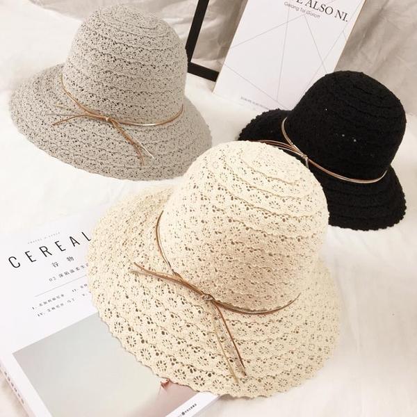 [協貿國際]沙灘大檐草帽戶外遮陽帽子可折疊漁夫盆帽士帽1入