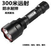 CREE強光手電筒可充電便攜迷你超亮多功能戶外自行車騎行修車照明igo  酷男精品館