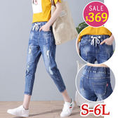 BOBO小中大尺碼【5530-b】中腰鬆緊綁帶褲頭刷破七分哈倫褲 S-6L
