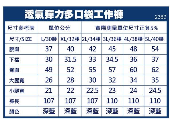 【2入499】透氣彈力耐磨牛仔工作褲 直筒休閒褲男褲丹寧單寧