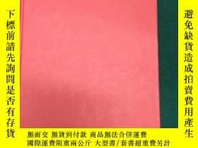 二手書博民逛書店The罕見Struggle for Europe:The Tur