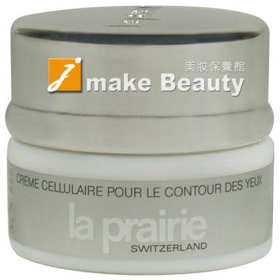 la prairie 深層活化眼霜(15ml)《jmake Beauty 就愛水》