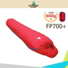 【OUTDOOR CAMP 600g信封型羽絨睡袋《紅》】OC17026/露營睡袋/保暖/防寒