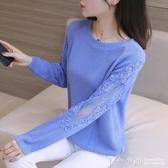 2019秋季新款韓版針織衫女長袖毛衣女外套寬鬆鏤空打底衫薄款上衣