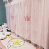 床簾 學生宿舍遮光上鋪少女心ins風紗簾寢室下鋪公主遮光簾子皇冠 - 古梵希