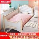 兒童床 帶護欄160cm實木公主床單人床男孩加寬延邊嬰兒軟包小床拼接大床【八折搶購】