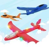 兒童大號手拋泡沫飛機網紅玩具戶外拼裝模型回旋發光燈投擲滑翔機 城市科技