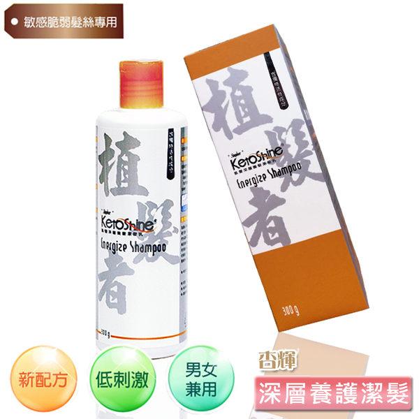 【杏輝】深層養髮潔髮乳(300g)