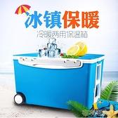 車載保溫箱冷藏箱大號40L外賣家用燒烤保鮮冷藏箱釣魚冰桶儲藏箱 快速出貨 YJT